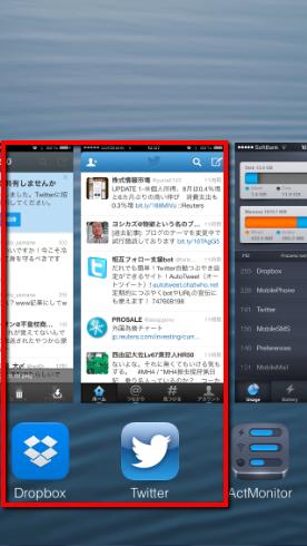 2013 09 28 1009 【メモリチェック】iPhoneでメモリの使用状況を確認できる便利なアプリ「ActMonitor」の使い方