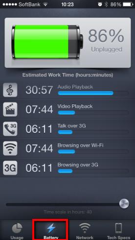 2013 09 28 1025 【メモリチェック】iPhoneでメモリの使用状況を確認できる便利なアプリ「ActMonitor」の使い方