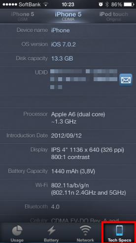 2013 09 28 1029 【メモリチェック】iPhoneでメモリの使用状況を確認できる便利なアプリ「ActMonitor」の使い方