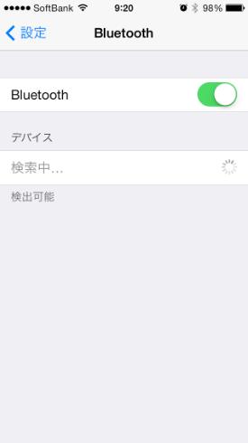 2013 09 29 0953 【テザリング】Wi Fiを必ずOFFに!iPhone5のBluetooth経由でNexus7をインターネット接続する際の注意点