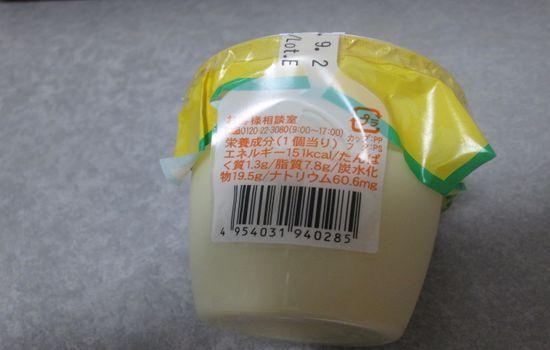 IMG 0621 【食べ物】これはキタ━(゚∀゚)━!サークルKサンクスの「とろけるバナナプリン」が美味すぎる!8月最高のヒットデザート!
