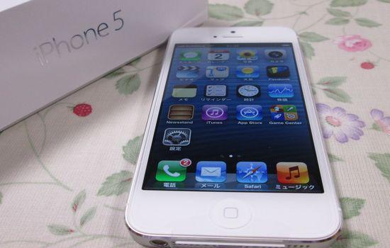 IMG 0634 【Apple】ソフトバンクショップでiPhone5を買ったので、新規契約の流れを整理してみました。