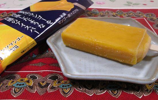 IMG 0646 【食べ物】本物のマンゴー?セブン イレブン限定「まるでマンゴーを冷凍したような食感のアイスバー」の感想
