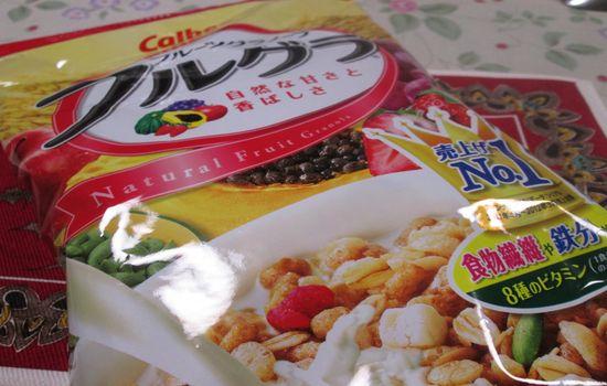IMG 0662 【食べ物】シリアル売上No1!超人気のカルビーの「フルーツグラノーラ(フルグラ)」を食べた感想です