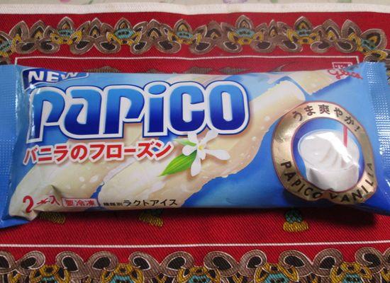 IMG 0670 【食べ物】これは練乳のかき氷そっくりの味!グリコのアイス「パピコバニラのフローズン」を食べた感想です