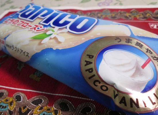 IMG 0673 【食べ物】これは練乳のかき氷そっくりの味!グリコのアイス「パピコバニラのフローズン」を食べた感想です