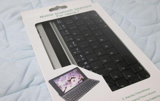 IMG 0693 【キーボード】Nexus7専用の「ワイヤレスBluetoothキーボードスタンド」を購入したらNexus7の操作が超快適になった!
