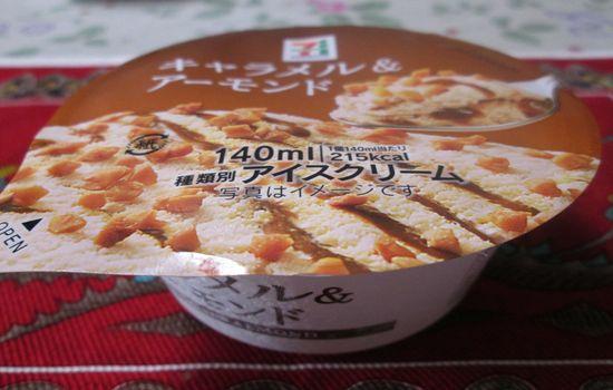 IMG 0708 【食べ物】セブンプレミアムキャラメル&アーモンドカップを食べてみた感想です【レビュー】