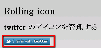 2013 10 13 1950 【ITサービス】「RollingIcon(ローリングアイコン)」でTwitterのアイコン画像を簡単に切り替える