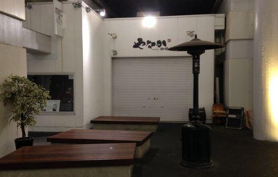 2013 11 16 20.09.59 【街探索】秋葉原と御徒町間の高架下に「ものづくりの街」!?木材がテーマ。街中は暖かさに溢れていました!