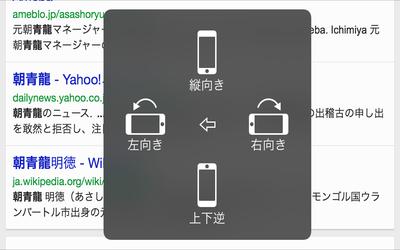 2013 11 23 21.42.12 【iOS7】画面を横向きに固定。スクリーンショットを取得。iPhone5の便利な機能「アクセシビリティ」の使い方