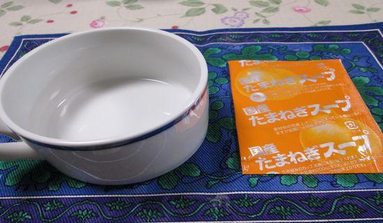 IMG 0990 【食べ物】寒い冬にグッド!楽天で大人気の「国産たまねぎスープ」のレビューです!