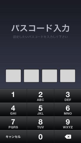 2013 12 14 0904 【LINE】スマホを落とした!置き忘れた!LINEメッセージを勝手に見られない方法【パスコード】