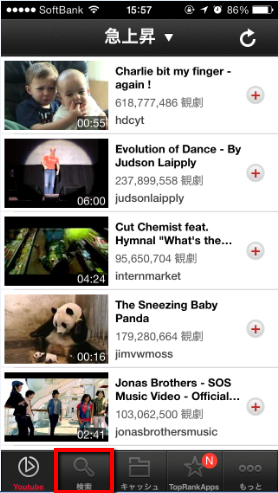 2013 12 16 1621 【YouTube】iPhoneでYouTube動画をダウンロードできる無料アプリ「TubePlayer」の使い方【保存】
