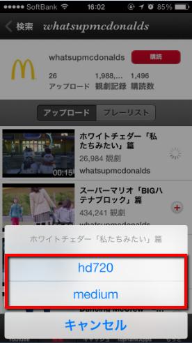 2013 12 16 1632 【YouTube】iPhoneでYouTube動画をダウンロードできる無料アプリ「TubePlayer」の使い方【保存】