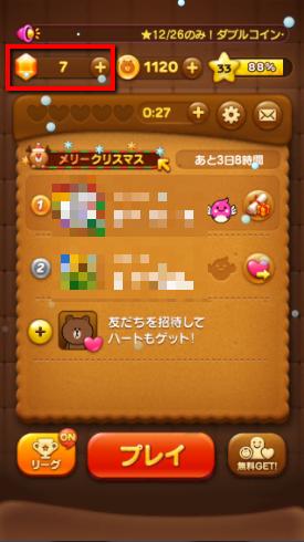 2013 12 30 1058 1 【LINEPOP】iPhoneを使用したルビーの購入方法【手順】