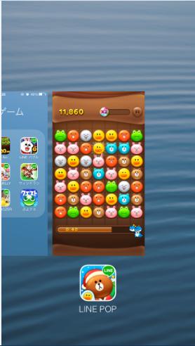 2013 12 30 1313 【LINEPOP】時間を止める!iPhoneを使って消したいブロックをゆっくり探す裏技【高得点】