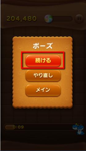 2013 12 30 1319 【LINEPOP】時間を止める!iPhoneを使って消したいブロックをゆっくり探す裏技【高得点】