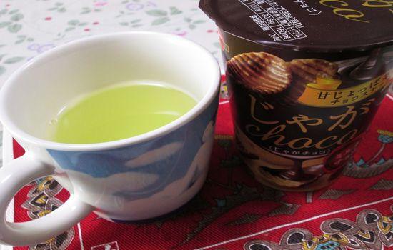 IMG 1041 【食べ物】ポッキーに味が似てる!ブルボンのじゃがチョコを食べました!199カロリーで控えめです【感想】