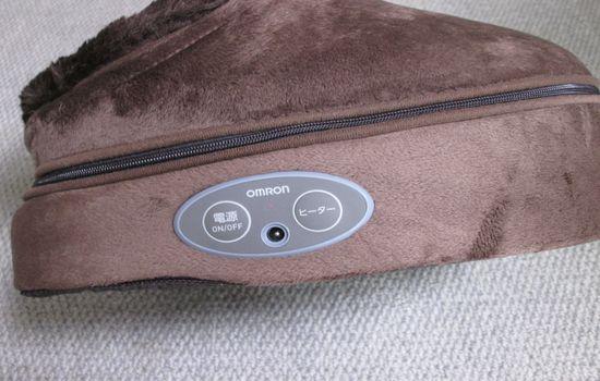 IMG 0951 【レビュー】音も静かで快適に使える!「オムロンフットマッサージャ」はヒーター効果もあって最高です【超おすすめ】