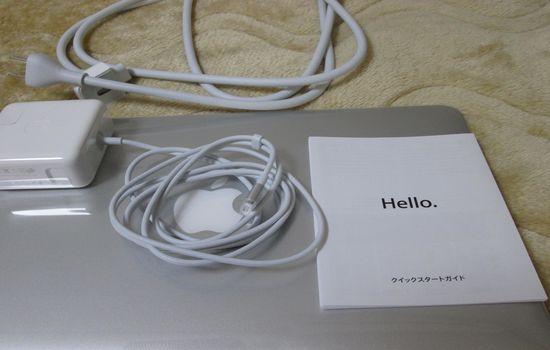 IMG 1094 【Mac】MacBookAirを購入!付属品の確認と準備【電源ボタンの場所】