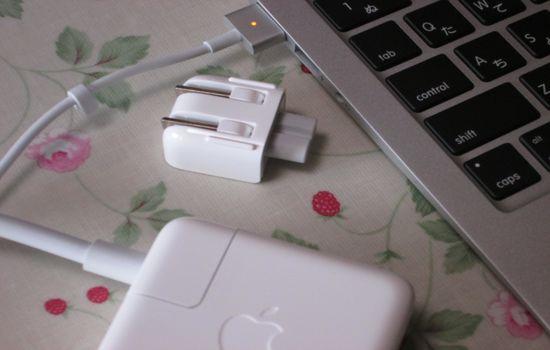 IMG 1099 【Mac】MacBookAirを購入!付属品の確認と準備【電源ボタンの場所】