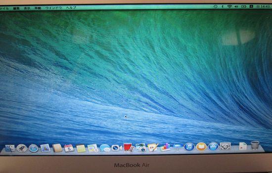 IMG 1126 【Mac】ことえりって何?画像付き!超初心者向けMacの初期設定方法【セットアップ】