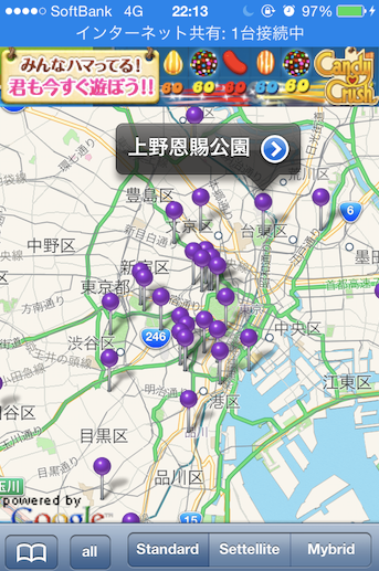 2014 03 31 2220 【iPhone】桜の名所を簡単に調べられるアプリ「桜マップ」で桜巡りをしよう!