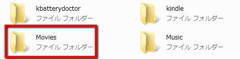 2014 04 27 0928 【Nexus7】オフラインで動画を再生するのに最高に便利な無料アプリ「MX動画プレーヤー」