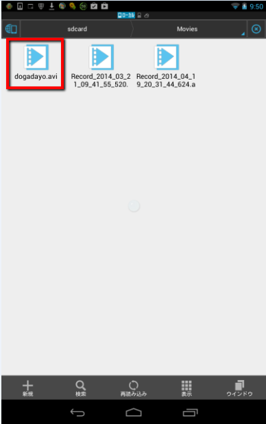 2014 04 27 0951 【Nexus7】オフラインで動画を再生するのに最高に便利な無料アプリ「MX動画プレーヤー」