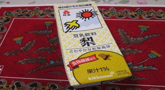 IMG 1174 【食べ物】紀文の豆乳飲料「梨」味が自分の中では過去最高に美味しい豆乳でした!【感想】