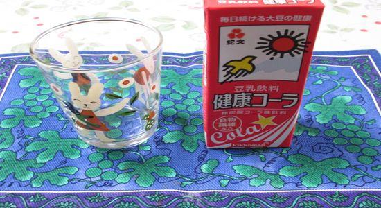 IMG 1183 【食べ物】紀文の豆乳「健康コーラ」味を飲んだ結果wwwコーラに感謝された【感想】
