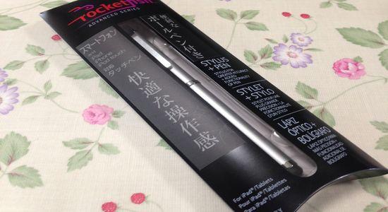 2014 05 11 12.57.58 【手書き】iPad・Nexus7タブレットで安物のスタイラスペンを使用してみたけど個人的には使えない