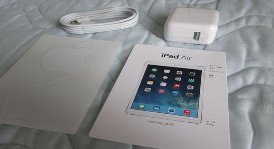IMG 1207 【iPad】今更ながらiPad Airを購入しました!iPadの初期設定方法をご紹介します!【セットアップ】
