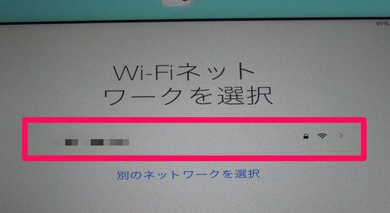 wifi 【iPad】今更ながらiPad Airを購入しました!iPadの初期設定方法をご紹介します!【セットアップ】