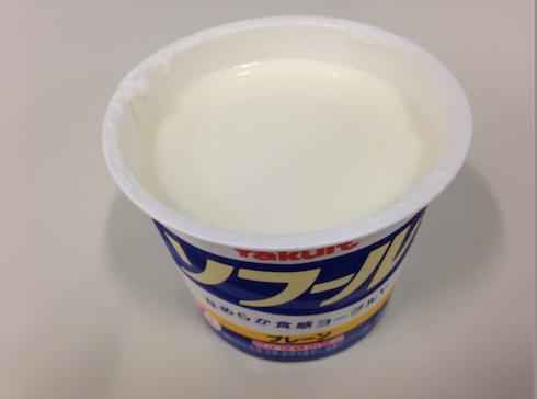 2014 08 31 1248 【ヨーグルト】安い!美味い!低カロリー!アイスクリームのような食感!最近ヤクルトの「ソフール」にハマりまくりw【感想】