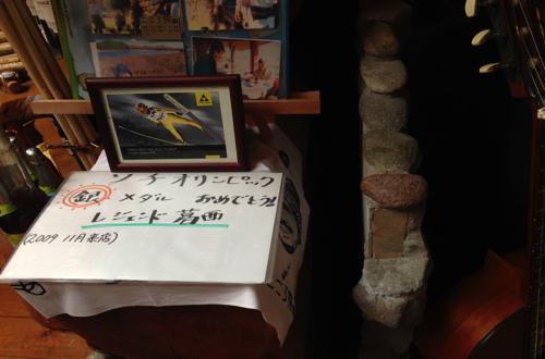 2014 09 06 12.22.43 超柔らかいお肉が楽しめる!ログハウスのレストラン「ツインハート」は癒しの空間でオススメ