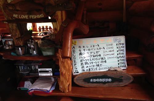 2014 09 06 12.23.57 超柔らかいお肉が楽しめる!ログハウスのレストラン「ツインハート」は癒しの空間でオススメ