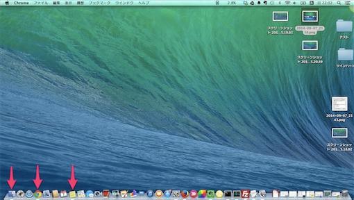 2014 09 07 2209 【OSX】Macで現在使用しているアプリを確認するシンプルな3つの方法【起動アプリ】