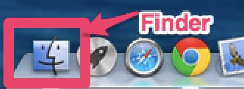 2014 09 14 1157 【Dock】Macのアプリはどこにあるのか?アプリを簡単に起動する方法【追加】