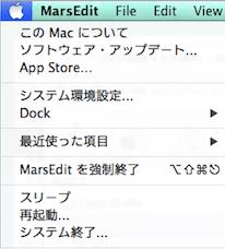 2014 09 14 1509 【Mac】簡単!便利!ダブルクリックだけでウィンドウを収納する方法