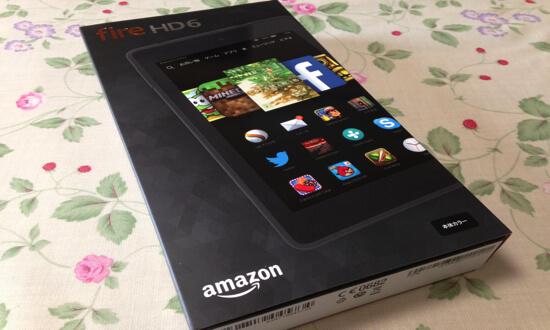 2015 02 28 13.57.41 【Amazon】Kindle Fire HD6の初期設定手順を画面で詳しく解説【タブレット】