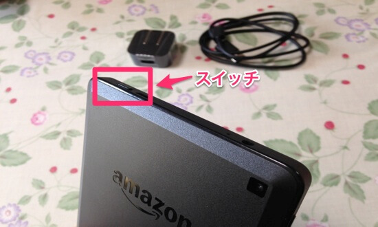 2015 02 28 14 08 08 【Amazon】Kindle Fire HD6の初期設定手順を画面で詳しく解説【タブレット】