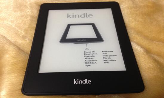 2015 03 08 13.09.51 【初心者向け】Kindle Paperwhiteの初期設定の方法【セットアップ】